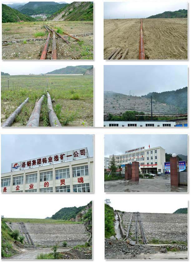 陶瓷复合管工程案例:洛钼集团钨业一公司