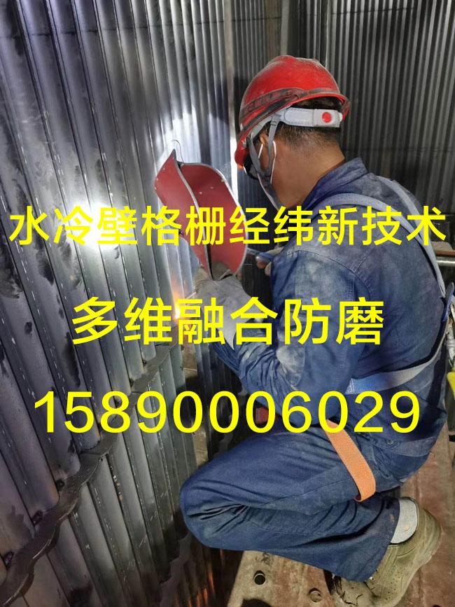 从循环流化床锅炉的优缺点来分析防磨技术方案