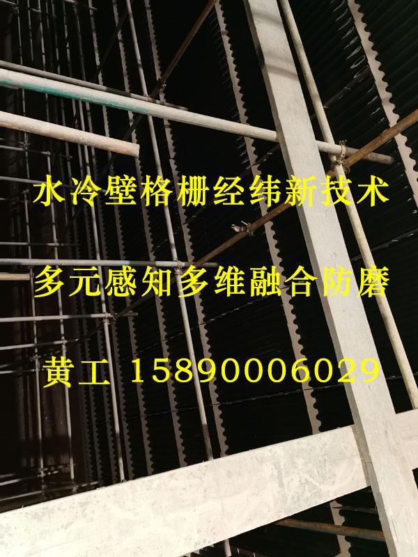 专利技术锅炉内格栅防磨系统设备和配套的安装方法施工工艺