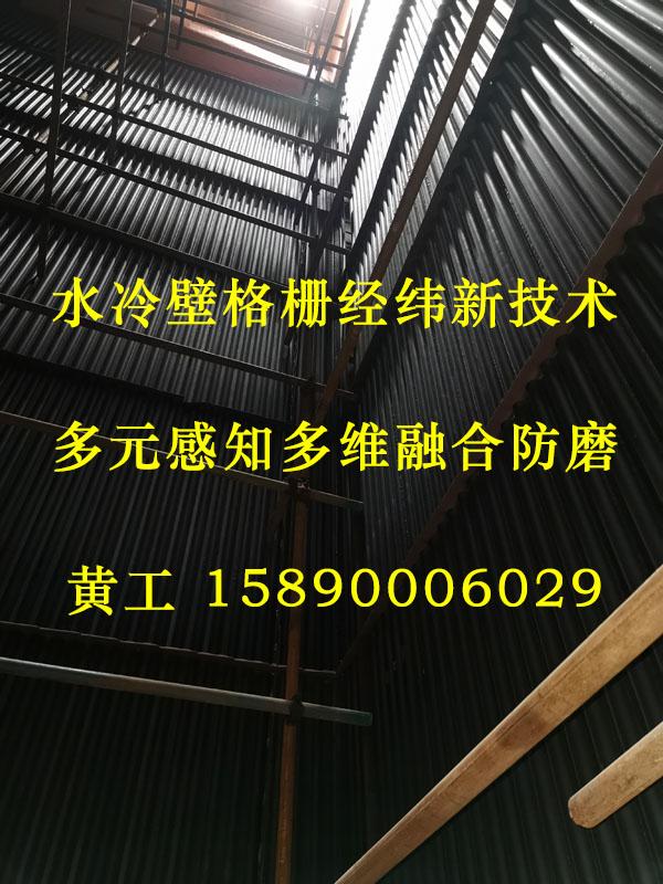 专利技术锅炉防磨异形格栅防磨导流板及配套技术方案特点